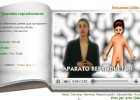 Aparatos reproductores | Recurso educativo 36231