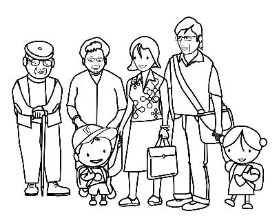 La familia recurso educativo 48340 tiching - Familias en blanco y negro ...